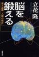 Book0017_2